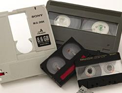 オーディオカセットテープ、放送局用テープ、MO用シェル